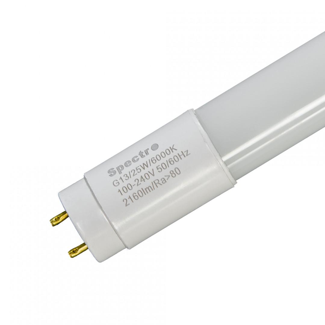CIJEV LED - 1500MM - 24W - 4000K - 2160LM - T8 - SPECTRO